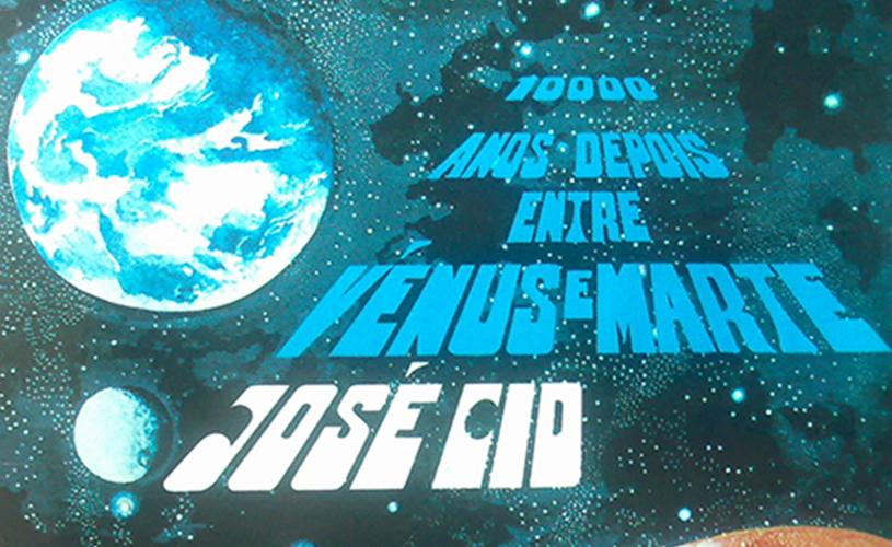 AS10: Grandes álbuns conceptuais portugueses