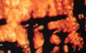 godflesh streetcleaner detail