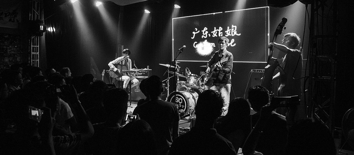 Passatempo Musicbox ENCERRADO: Temos bilhetes para o concerto de Wu Tiao Ren